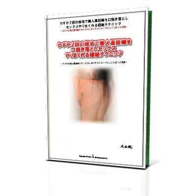 Baidu IME_2013-1-16_15-55-30