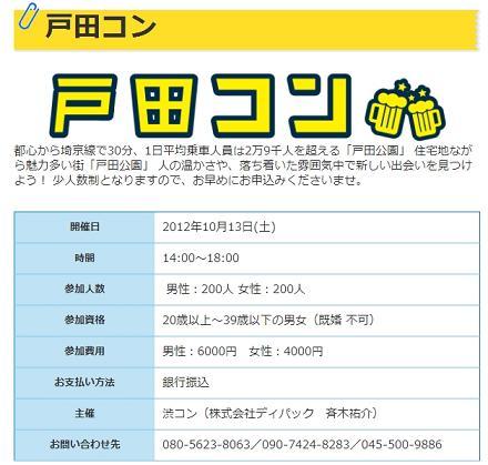 Baidu IME_2013-3-23_10-25-19