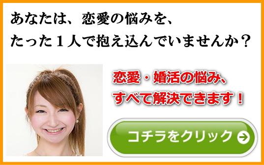 kijisita-banner